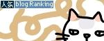 猫と一緒-bannerR20100526