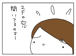 20160818_05