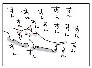 猫と一緒-20110908_05