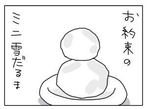 20140208_03