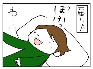 20170521_07