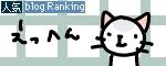猫と一緒-bannerR20100430