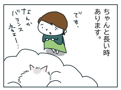 20191007_04