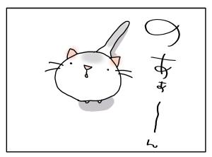 猫と一緒-201120106_02
