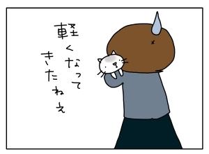 20151202_01
