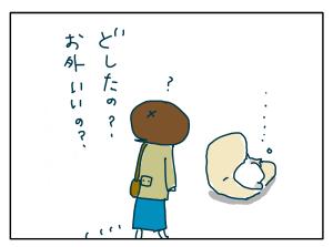 20180509_03