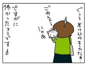 20140913_08