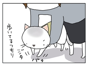 20160513_04