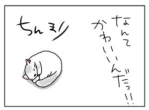 20140109_02