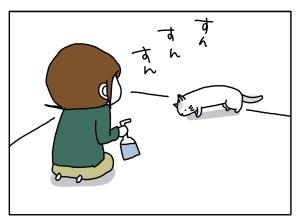 猫と一緒-20131126_01