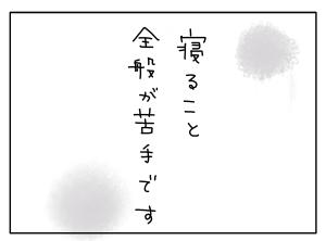 20160316_01