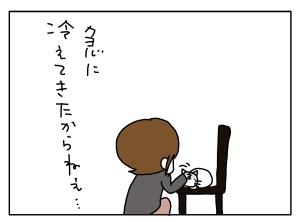 猫と一緒-20110926_04