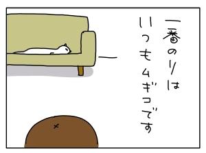 猫と一緒-20110805_09