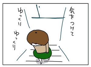 20161031_08
