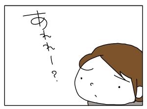 猫と一緒-20130614_04