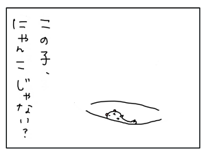 20180320_13