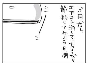 20140307_02