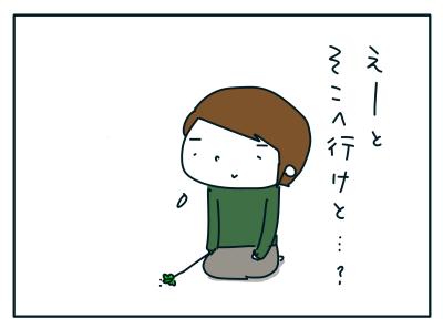 20190127_08
