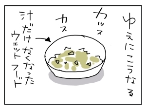 20140705_02