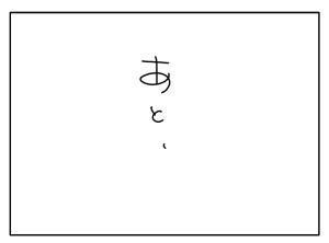 20150217_07