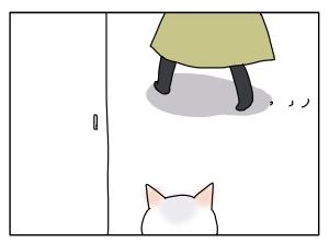 猫と一緒-20100929_02