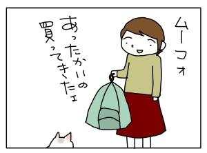 猫と一緒-20131112_05