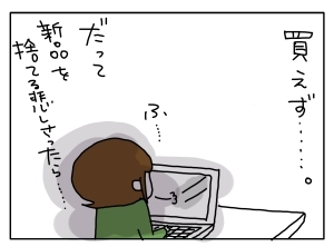20140121_05