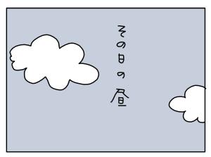 20170512_05