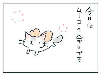 20190324_01