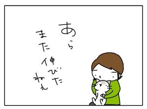 猫と一緒-20111017_03