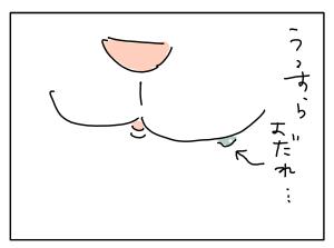 20180207_03