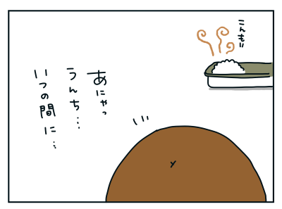 20201221_01