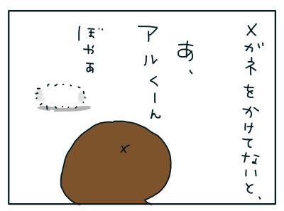 20180926_03