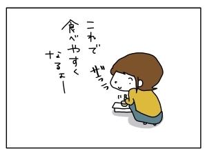 20151218_02