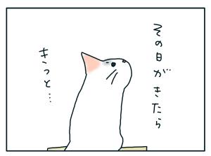 20180721_03