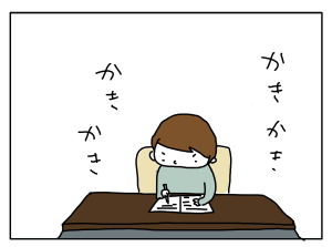 20180331_01