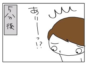 20150324_04