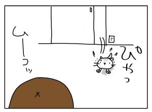 猫と一緒-20110412_02
