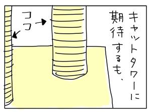 20160724_07