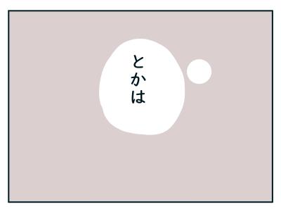 20190802_06