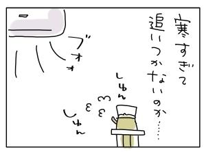猫と一緒-20120110_02