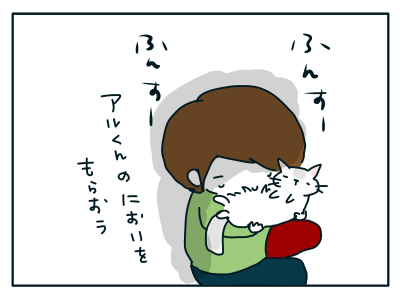 20190219_05