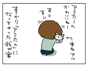 20180325_01