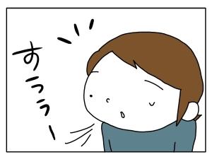 20150119_04