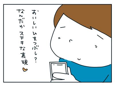 20200703_01