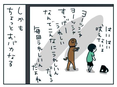 20180923_03