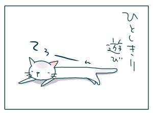 猫と一緒-20090527_17