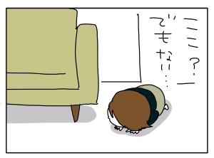 猫と一緒-20110126_12
