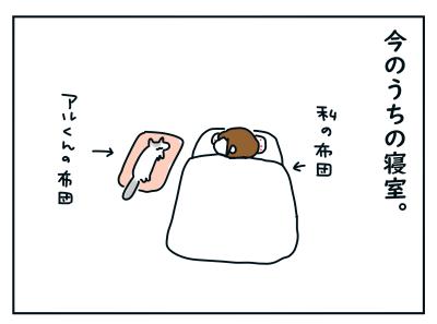 20191027_01