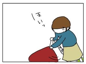 猫と一緒-20130513_04